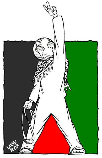 Rome's Most Lasting Creation - The Palestinian Psy-Op