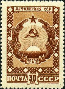 Leftists In Latvia Long For EU Socialist Super State, Didn't Get Enough Under USSR