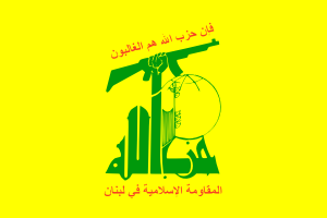 Lebanon Facilitates Hezbollah Fighter's Travel Out Of Middle East To Create Terror In West