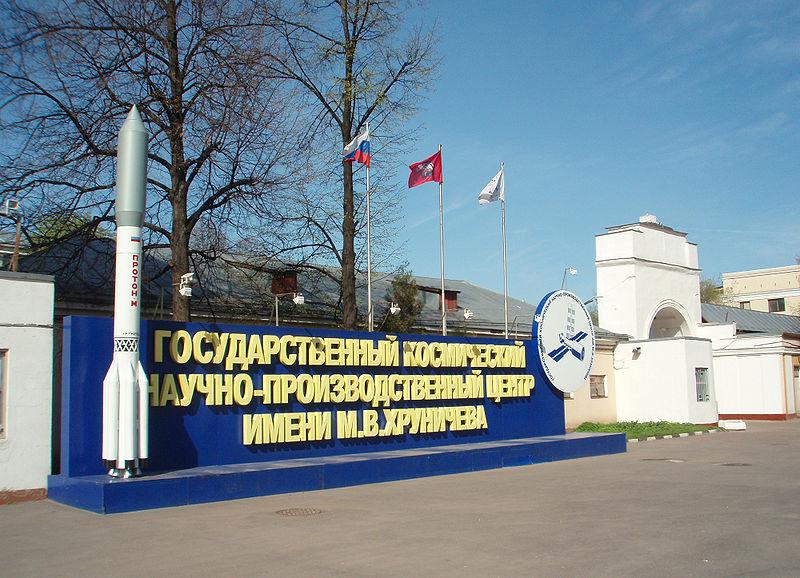Khrunichev State Space Center