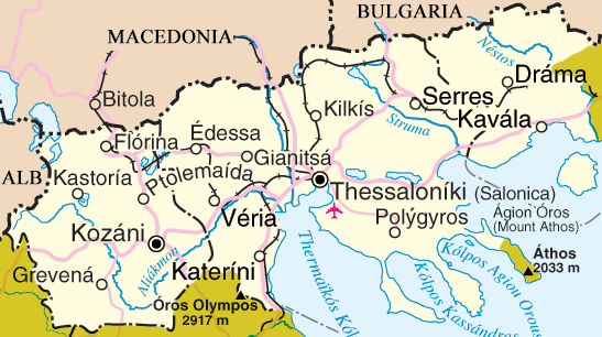 Macedonia, Greece Reach 'Historic' Deal On Name Dispute