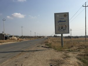 Is The US Deploying In Sinjar (Shingal)?  If So, Why?  A Look At The Emerging Reports