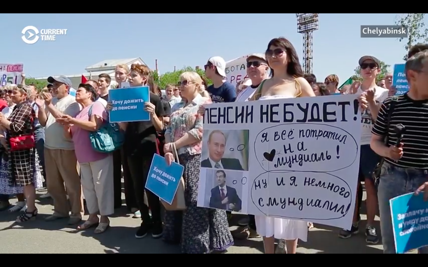 Putin's Decision To Raise Retirement Age Sinks Approval Rating, Triggers Nationwide Protests