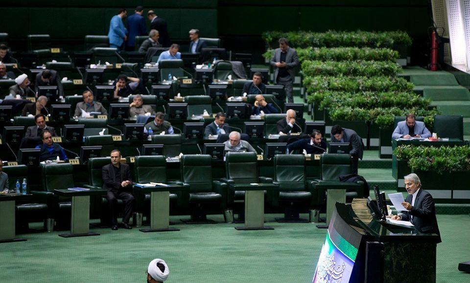 Iranian MP Berates Regime In Rare Show Of Truth In Iranian Parliament