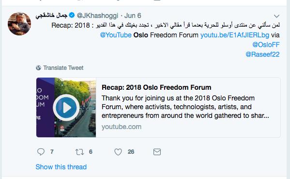 Khashoggi writing about the Arab Spring in 2014 at Al-Arabiya