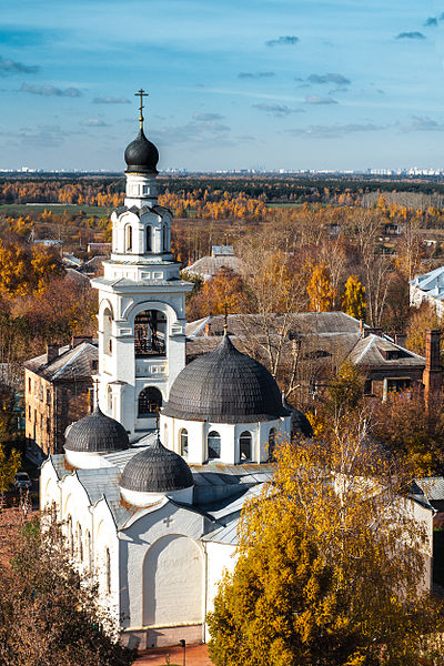Russia Fall Foilage...Just Beautiful...Moscow In Multicolors