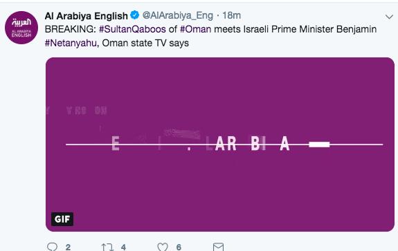 """Wow"", ""Historic"": Israel's Netanyahu Visits Oman, Historic And Important Visit Amid Regional Changes"