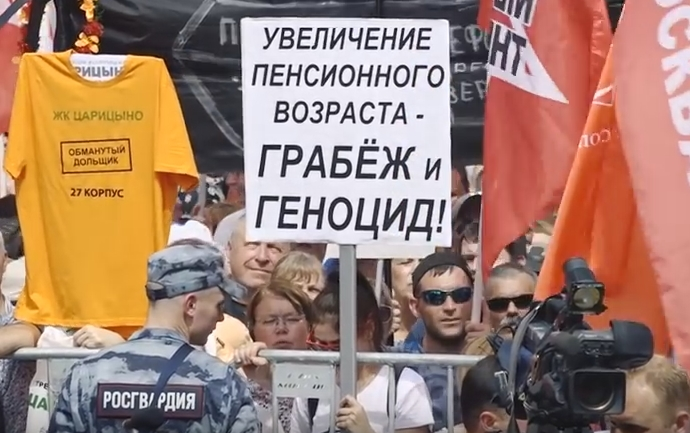 Russian Trust In Putin Drops To 39% Over Pension Reform