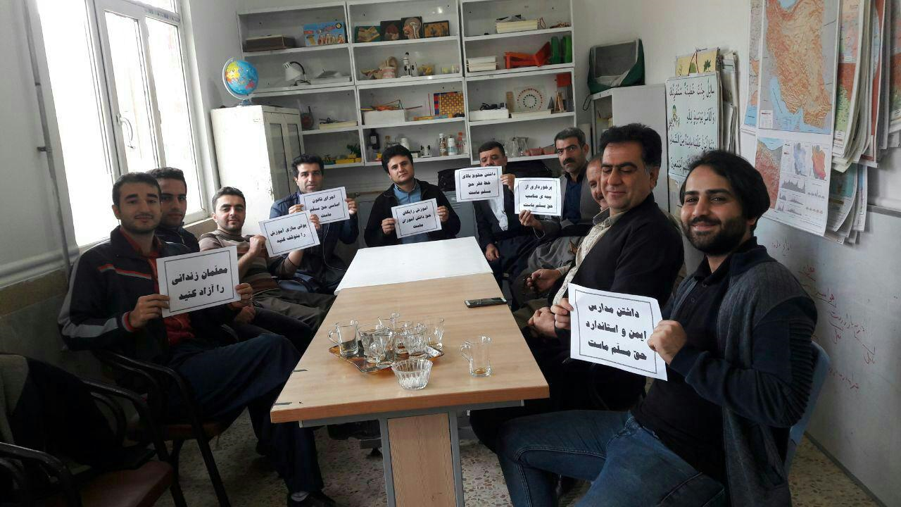 Iran: Nationwide Teacher Strike Amid Deep Growing Economic Crisis