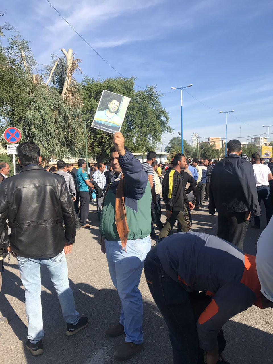 Iran: Protests, Strikes Across The Country