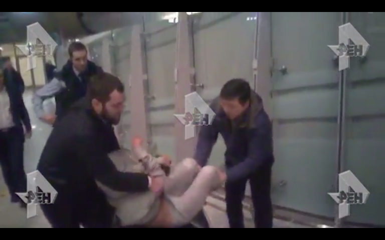 Video Emerges Of Nasty Rybka Being Arrested At Moscow's Sheremetyevo Airport...She Didn't Go Quietly