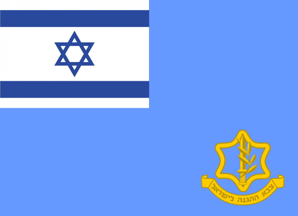 Banner of the Israeli Defense Force (IDF)