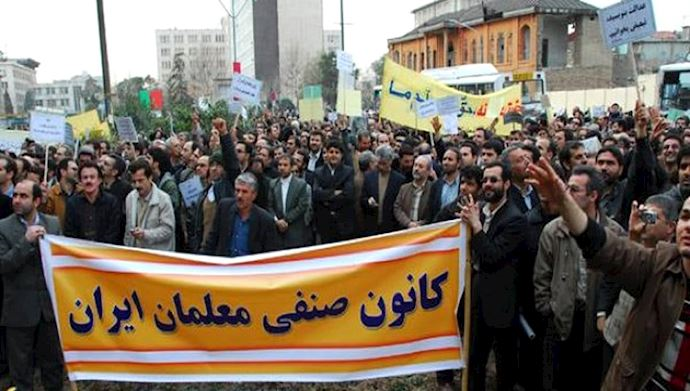 Iran: Teachers Go On Strike