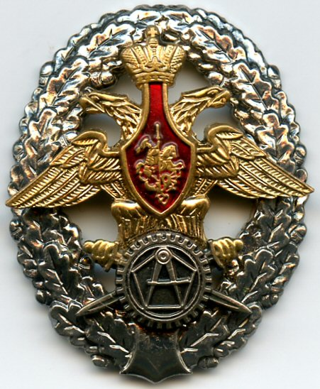 Latest Promotions Russian Ministry Of Defense