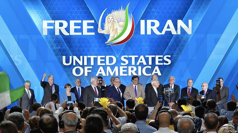 American politicians at the PMOI event 2018