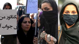 Iran: An Imminent And Uncontrollable Explosion