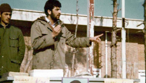 The Ringleader Of Mass Executions Appointed Head Of Iran's Judiciary