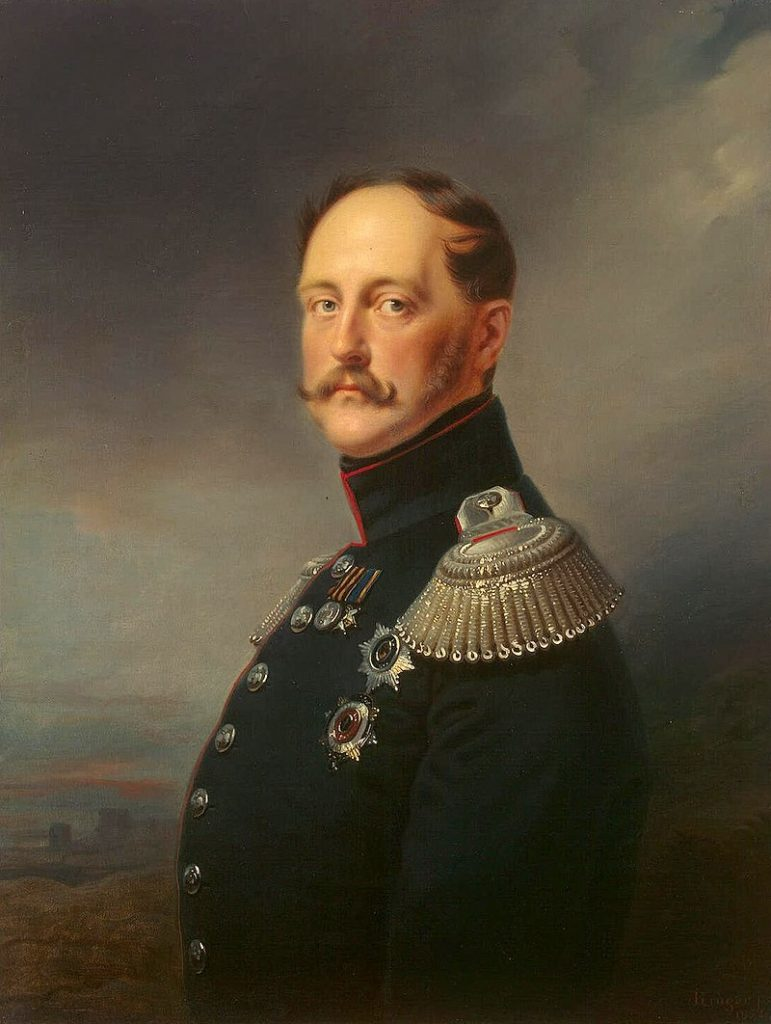 Exhibition Dedicated To Tsar Nicholas I Opens In St. Petersburg