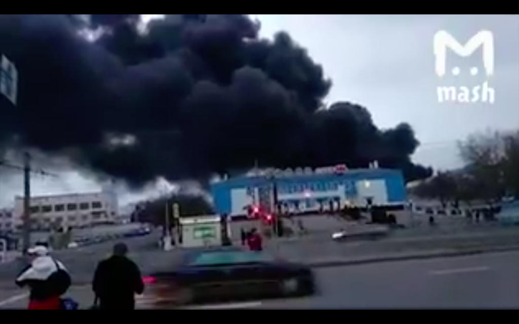Massive Fire Rages Out Of Control At Russian ICBM Plant