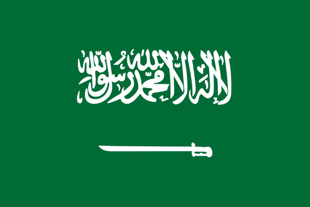 Saudi Arabia Executes 37 Mostly Shia Convicted Terrorists