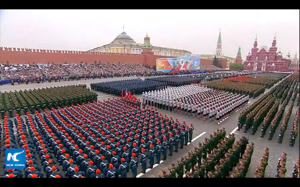 Russia Celebrates 74th Anniversary Of Victory Over Nazi Germany In Red Square Victory Day Parade