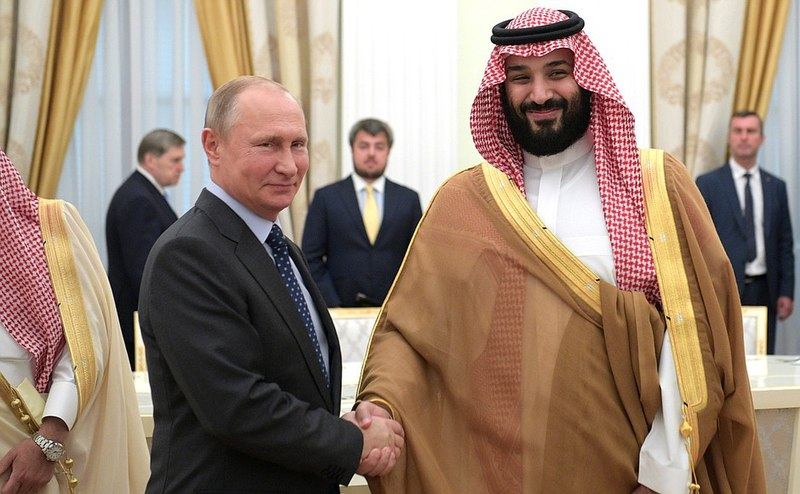 Putin To Meet With Saudi Crown Prince At G-20