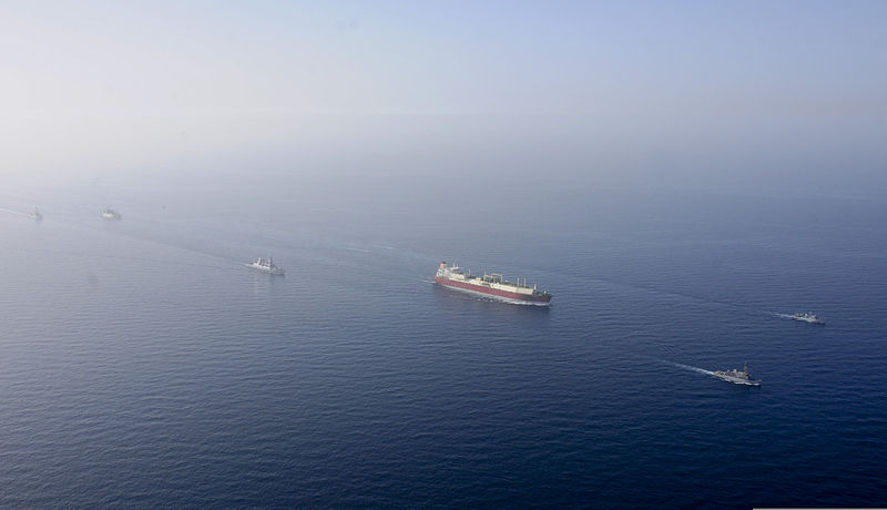 Iran Calls Persian Gulf Sovereign Territory, Will 'Protect'