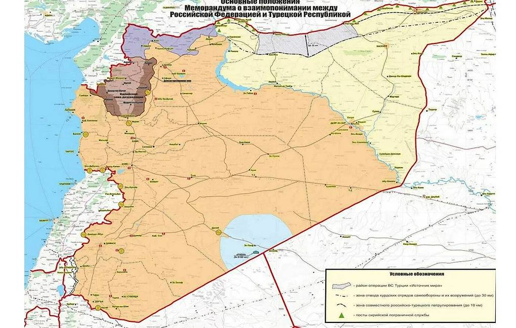 Russian Ministry Of Defense Publishes Map Of Russian Patrol Zone In Syria