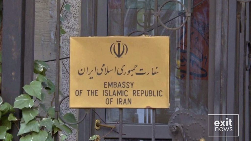 Albania Expels More Iranian Diplomats As Iranian Intelligence Targets MEK Camp