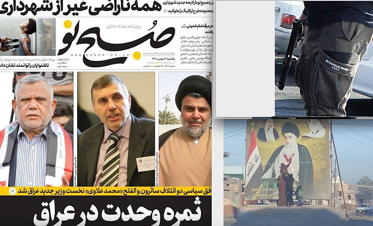 https://www.mideastcenter.org/post/from-badr-to-sadr-iraq-s-crucial-moment-january-27-to-february-7