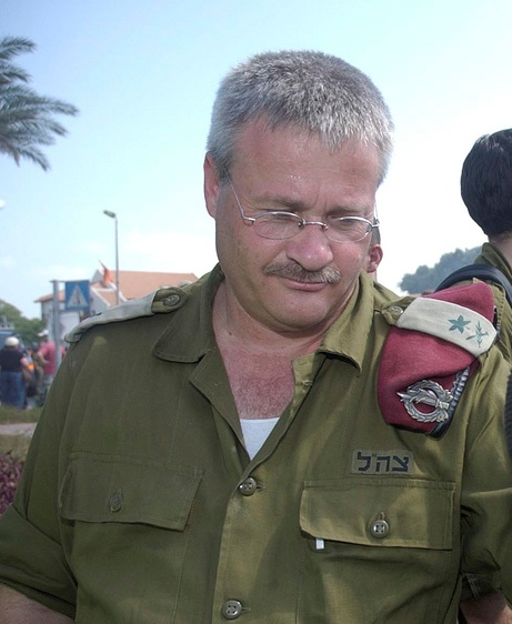 US Lifted And Removed All Sanctions On Israeli General Israel Ziv