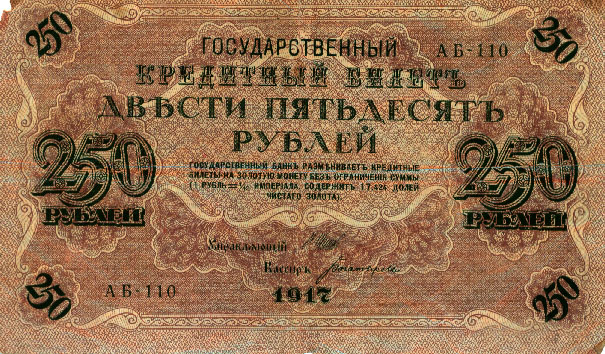 Big Move To Downside For Russian Ruble
