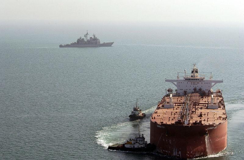 Armed Men Board Oil Tanker Off Iranian Coast