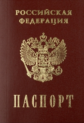 Russian Demand For Foreign Passports Up Due To Travel Restrictions During Chinese Coronavirus