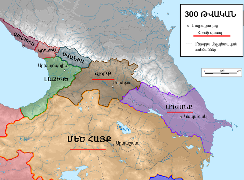 The Crusades Are Returning To Caucasus As Violence Rages In Nagorno-Karabakh