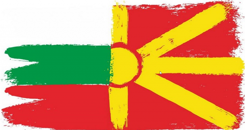 Bulgaria Blocks North Macedonia's Start Of EU Talks