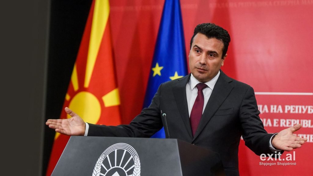 North Macedonia Refuses To Cede To Bulgaria's Requests Over Start Of EU Talks