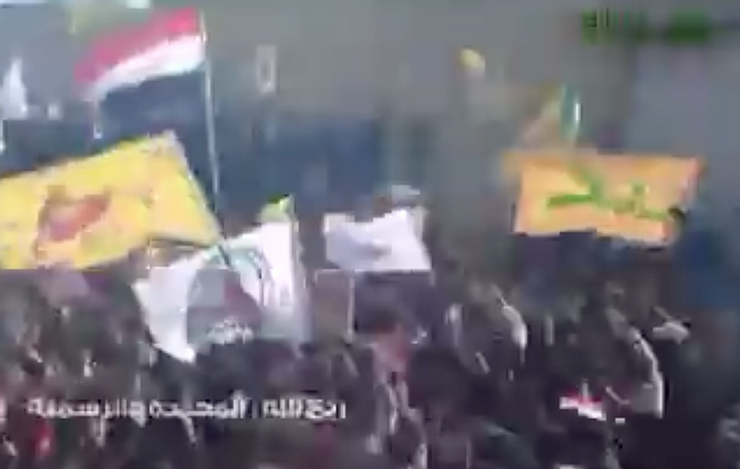 Rab' Allah: A New Shia Militia Group In Iraq Threatens Americans