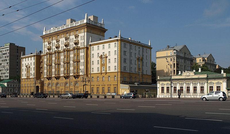 State Department Closes US Consulate In Vladivostok, Suspends Operations In Ekaterinburg