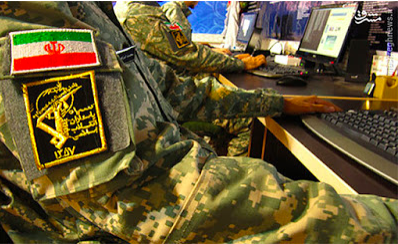 Iran's Cyber Campaign, And Coercive Recruitment Methods