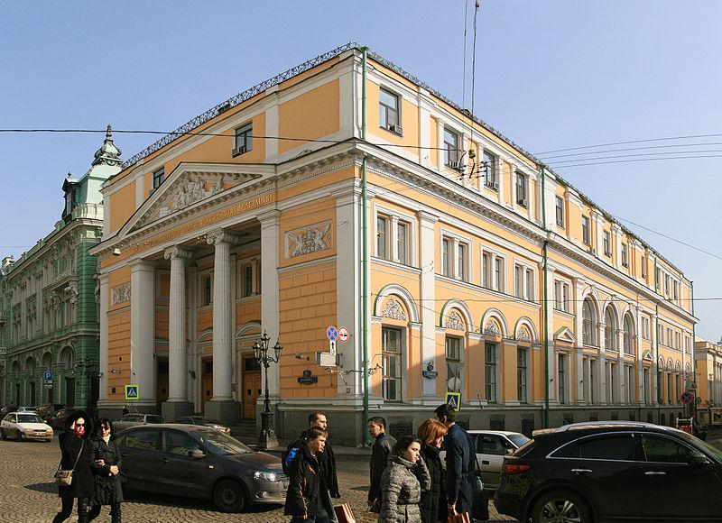 Investors Snap Up Russian Bonds