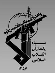 Iran & Al Qaeda – An Unholy Alliance...The Current Threat Against The United States