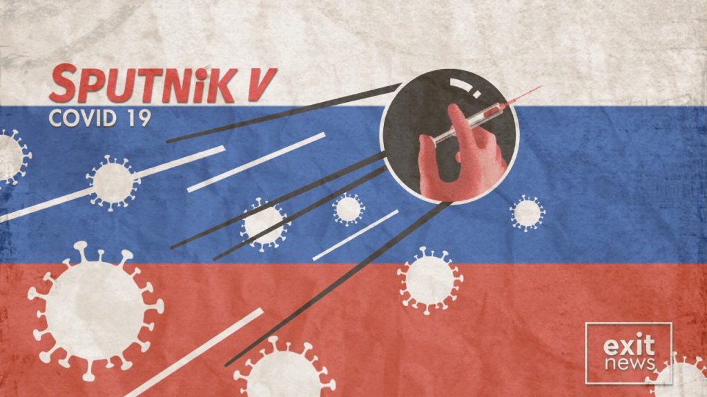 Bosnia And Herzegovina Starts Vaccination With Sputnik V