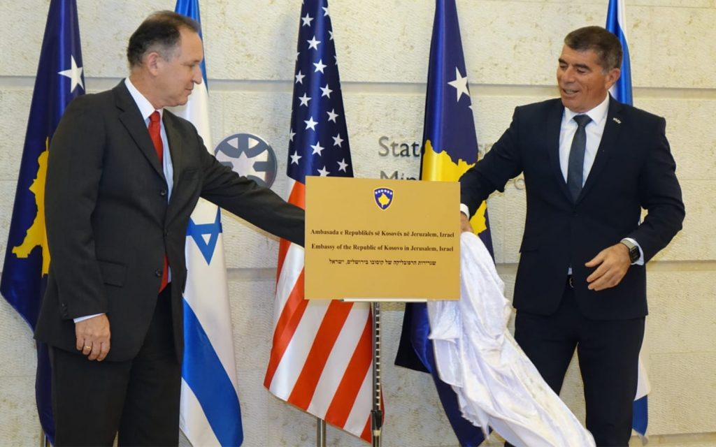 Kosovo And Israel Establish Diplomatic Ties, Embassy To Open In Jerusalem