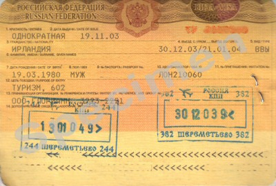 Russia Re-Opens to Foreigners With Work Visas
