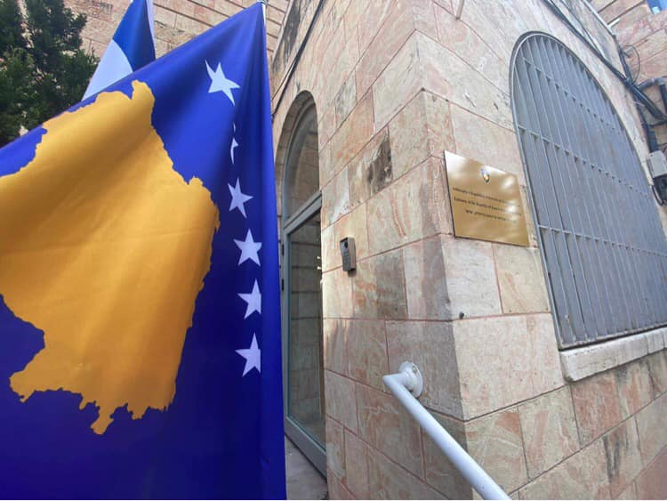 Kosovo Opens Embassy in Jerusalem