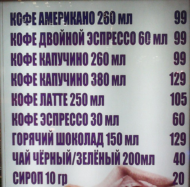 Dollar Falls Below 50% In Russia's Export Mix