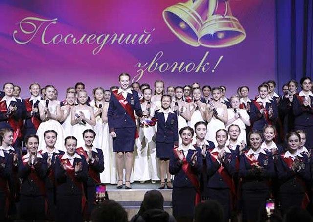 'The Last Bell': Russia's High School Seniors Celebrate Leaving